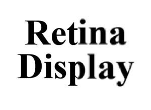 Hier ein Beispiel, wie sich Schrift mit und ohne Retina-Display zeigen kann. Besonders bei Rundungen und schrägen Linien sieht man bei normalen Displays schnell eine Treppchenbildung (Grafik: Sir-Apfelot.de).