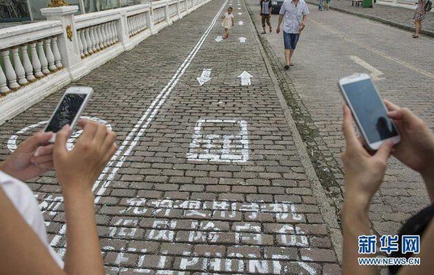 Chinesischer Handy-Gehweg