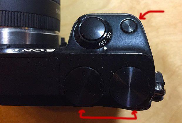 Sony alpha NEX 7 Navigationstaste