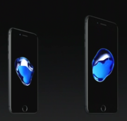 apple keynote 2016 iphone 7 iphone 7 plus beitragsbild
