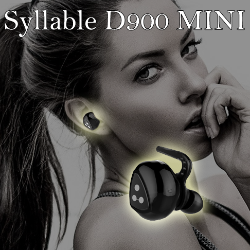 syllable d900 mini bluetooth kopfhoerer