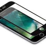 VAU Panzerglas Schutzfolie mit gewölbten Kanten für iPhone 7 und 7 Plus – der allerbeste Schutz?