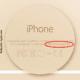 iPhone IMEI auslesen, iPad Seriennummer finden, iPod, iTunes, Backup