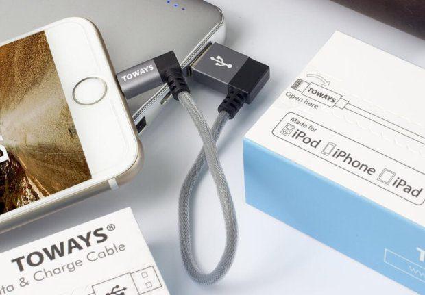 Toways Lightning-Kabel mit USB Stecker und Lightning Stecker der um 90 Grad abgewinkelt ist (Foto: Amazon).