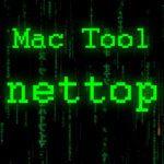 Mac Geheimtipp: macOS Tool nettop für die Auswertung des Netzwerk-Traffics