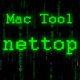 net top Dienstprogramm Internet Ports