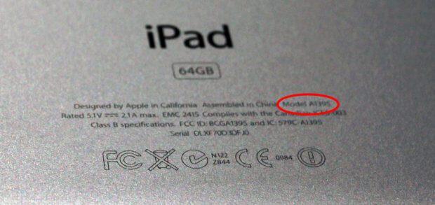 Wenn ihr die Kapazität des Akkus eures iPads bestimmen wollt, braucht ihr eventuell die Modellnummer. Diese findet ihr auf der Geräterückseite.