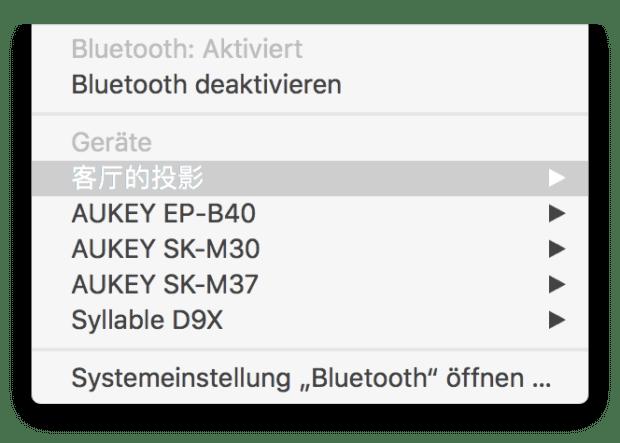 Die Auswahl des Xiaomi TYY01ZM als Bluetooth-Lautsprecher.