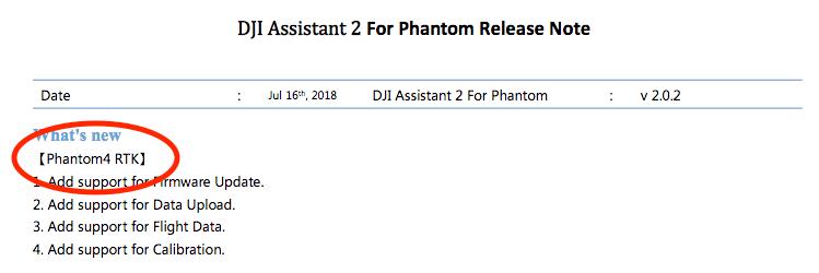 DJI hat sich verraten: In den Releasenotes von der Software DJI Assistant 2 steht schon die Unterstützung eines Phantom 4 RTK Modells, dass es offiziell noch nicht gibt.