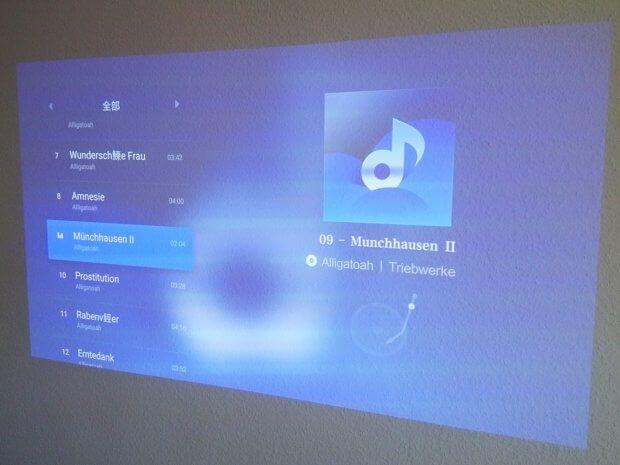 Musik auf dem USB-Stick? Der Medienplayer sorgt für Ordnung und die Wiedergabe-Anzeige.