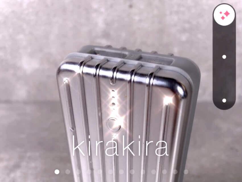 "Filter ""Kirakira"""