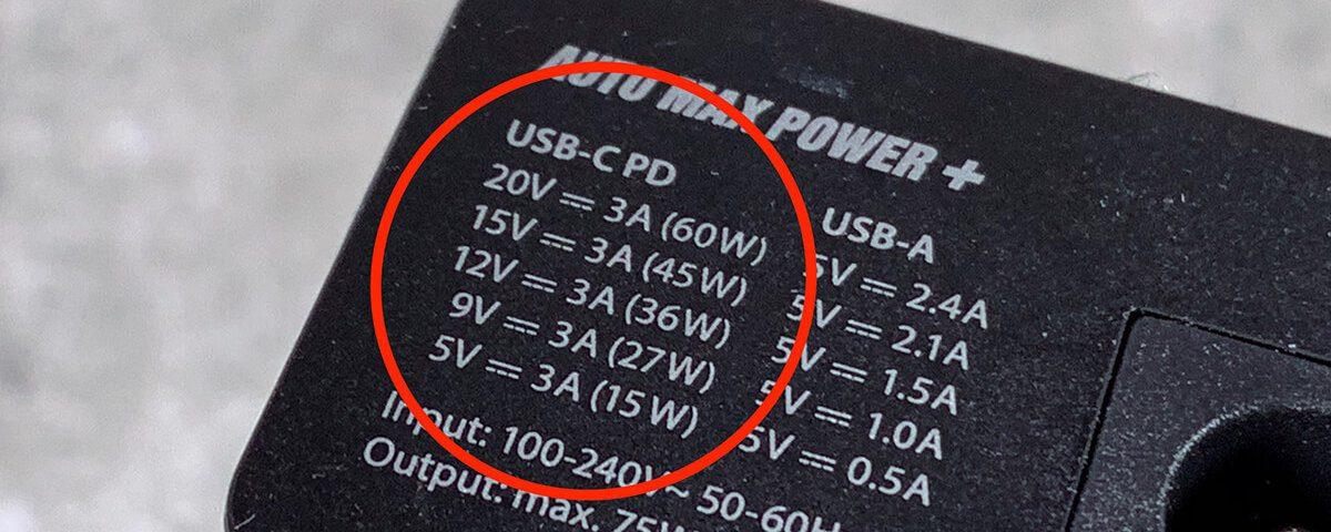 Eine Kennzeichnung, ob ein Ladegerät oder eine Powerbank USB-PD unterstützt, findet man in der Regel auf dem Gerät selbst. In diesem Fall sogar mit genauen Angaben zu den Leistungsdaten (Foto: Sir Apfelot).