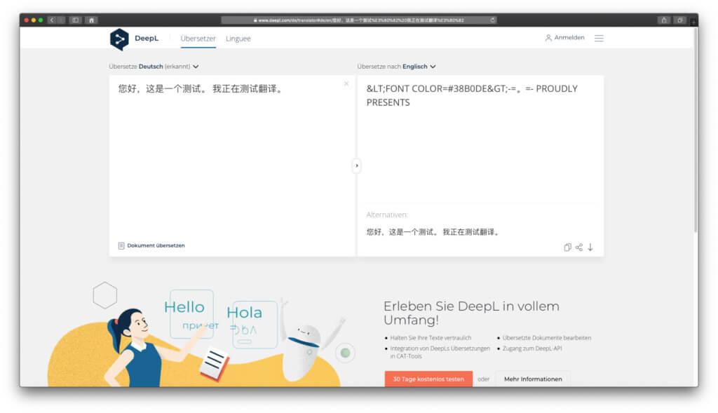 Da das Angebot vom DeepL Übersetzer begrenzt ist, kommt er z. B. mit Chinesisch nicht klar. Update 20.03.2020: DeepL kommt jetzt auch mit Chinesisch und Japanisch klar ;)