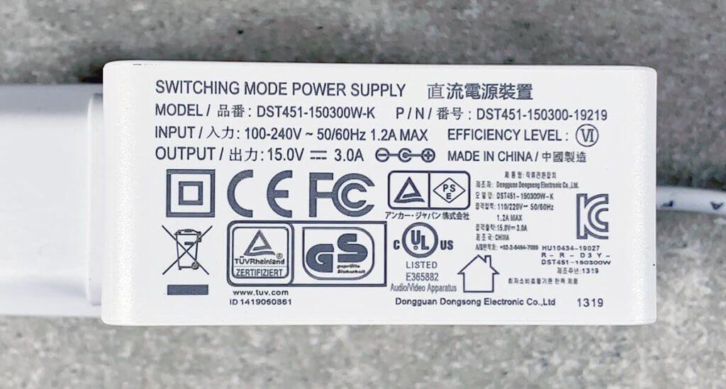 Das Schaltnetzteil des Wakey benötigt bei der einfachen Zeitanzeige ca. 1,3 W und bei Radiowiedergabe auch nur 1,8 Watt Leistung.