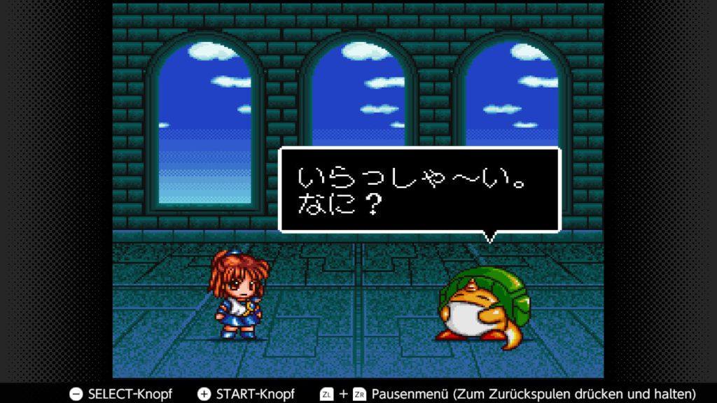 Ein japanischer Titel des Start-Angebots macht Hoffnung auf weitere J-Games.