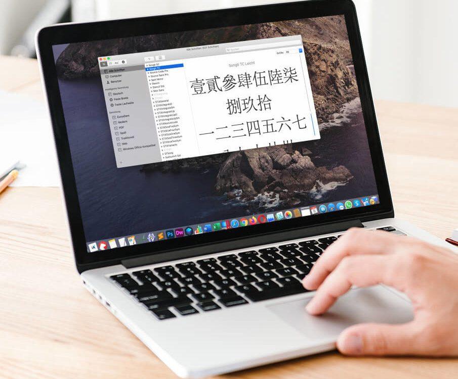Micht-lateinische Schriftarten vom Mac entfernen