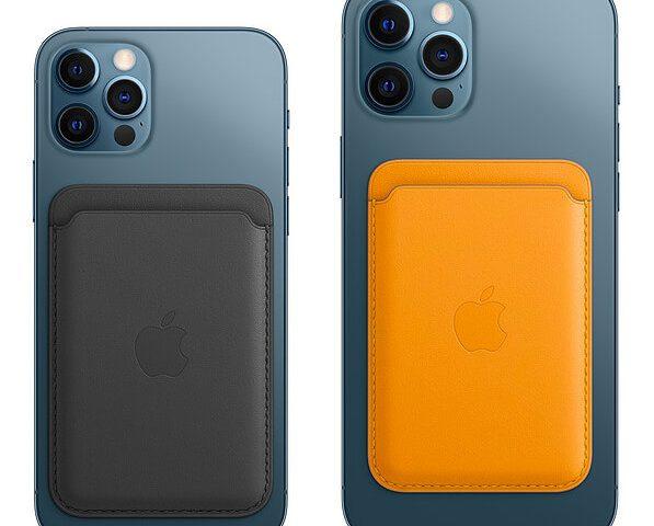 iPhone Wallet mit MagSafe Befestigung