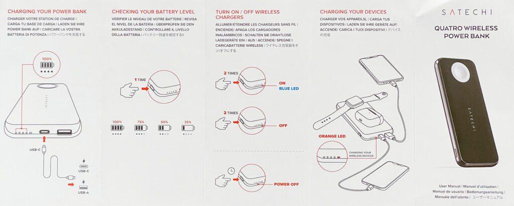 Die Betriebsanleitung zur Satechi Quatro Wireless Powerbank – kurz, gut bebildert und leicht verständlich.