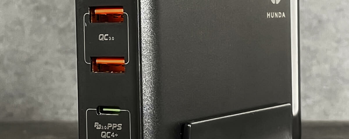 In the test: Hunda A1903 USB PD power supply