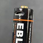 Im Test: EBL Lithium Akkus