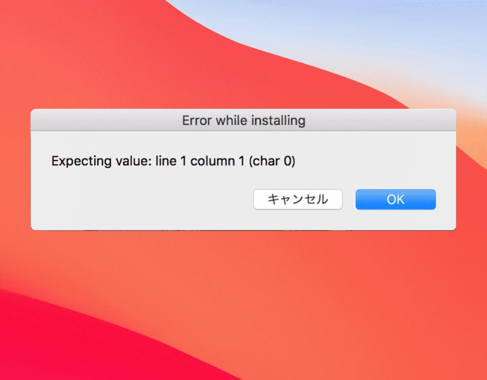 """Der """"Error while installing"""" Fehler nach dem Booten, deutet auf eine Malware auf dem Mac hin."""