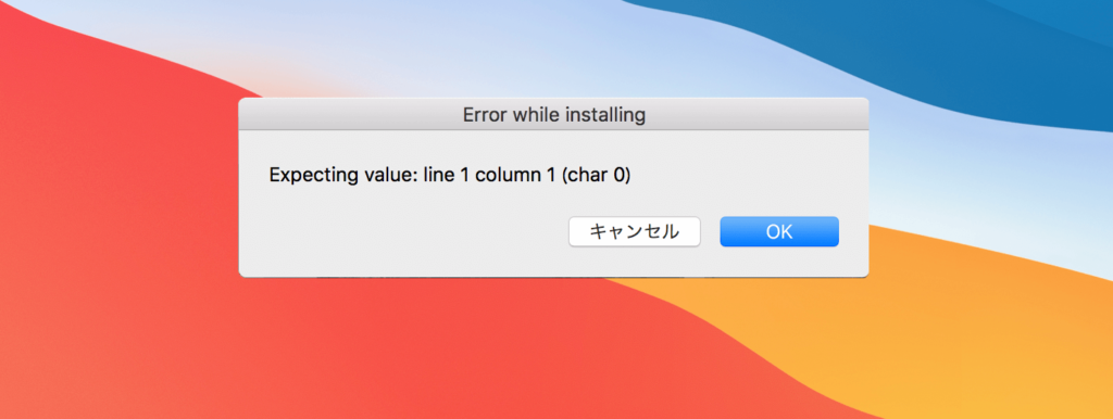 """Error while installing: Expecting value: line 1 column 1 (char 0)"" – dies meldet Uwes Mac nach dem Booten – allerdings mit korrektem Abbrechen-Button."