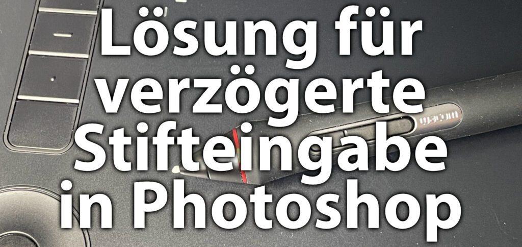 Ist die Stifteingabe in Photoshop verzögert, findet ihr hier die Lösung (unter Windows 10 getestet). So wird die mit Grafiktablet und Stylus gezogene Linie wieder ab dem ersten Aufsetzen des Stifts und ab dem ersten Pixel auf die Ebene gebracht.