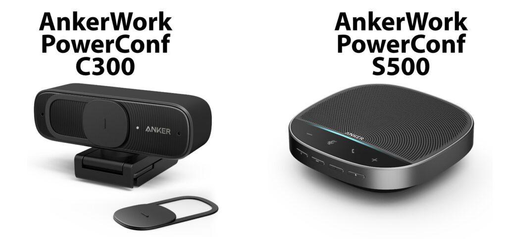 Für die neue Produktlinie AnkerWork von Anker wurden Details zur PowerConf C300 Webcam und zum PowerConf S500 Konferenzlautsprecher heraus gegeben.