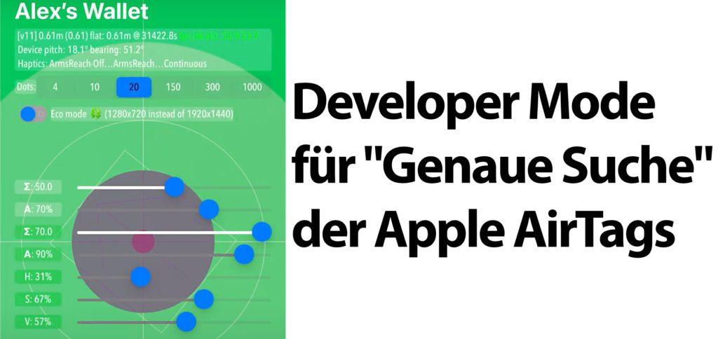 Den Apple AirTag Developer Mode könnt ihr über das iPhone 11 oder iPhone 12 aufrufen, wenn ihr die Genaue Suche nutzt. Hier findet ihr die Details dazu. Bildquelle: YouTube / Alex Magri-Olson