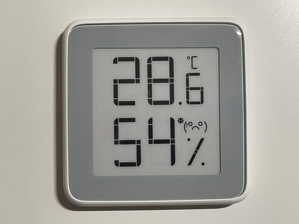 Diese Thermometer-Hygrometer-Kombinationen von Homidy ist aktuell leider ausverkauft, aber ihr findet im Amazon Shop mit Prime-Versand noch weitere Modelle.