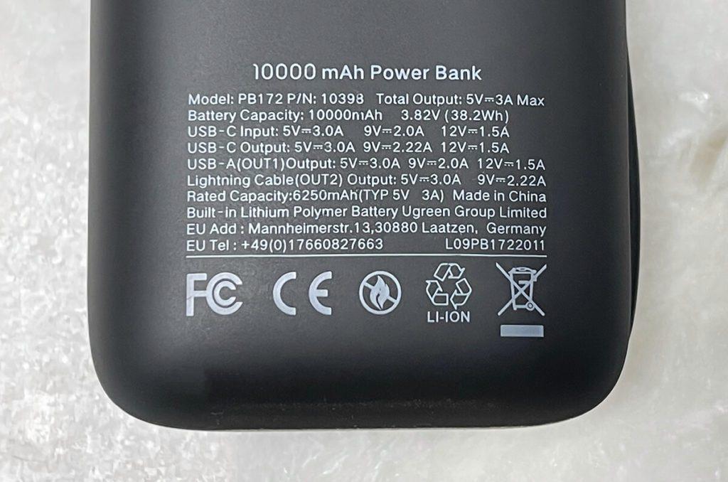 """Die """"Specs"""" der Powerbank sind auf der Rückseite der PowerDot aufgedruckt – sehr praktisch, wenn man mal die Anleitung verlegt hat."""