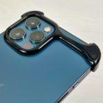 Arc Pulse Design Hülle iPhone Test